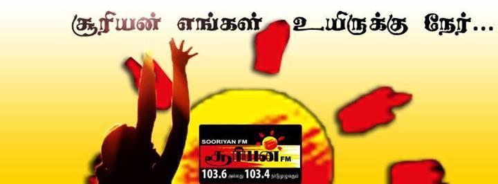 SooriyanFM SL