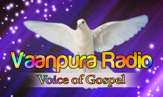 Vaanpura Tamil Radio
